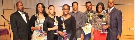 Pi Omega Chapter Talent Hunt Winners 2014